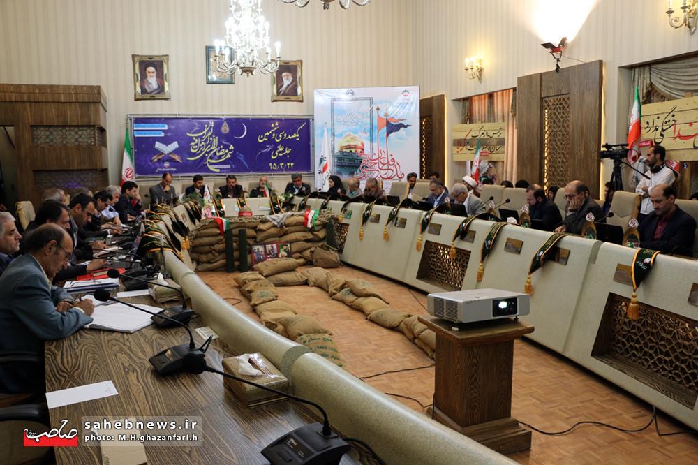 شورای شهر اصفهان (18)