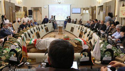 شورای شهر اصفهان (23)