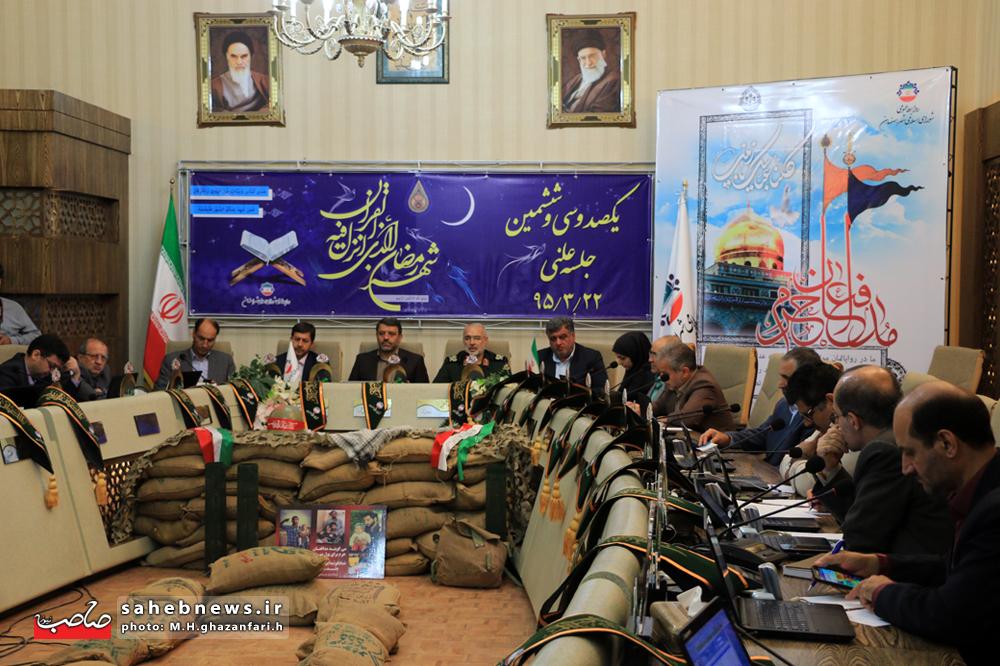 شورای شهر اصفهان (7)