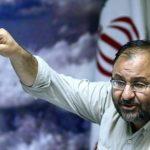 کوشکی عضو هیئت علمی دانشگاه تهران