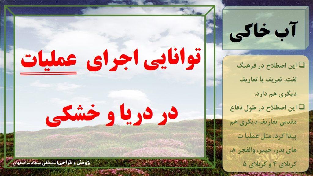 تصویر: http://sahebnews.ir/files/uploads/2016/06/111-1-1024x576.jpg