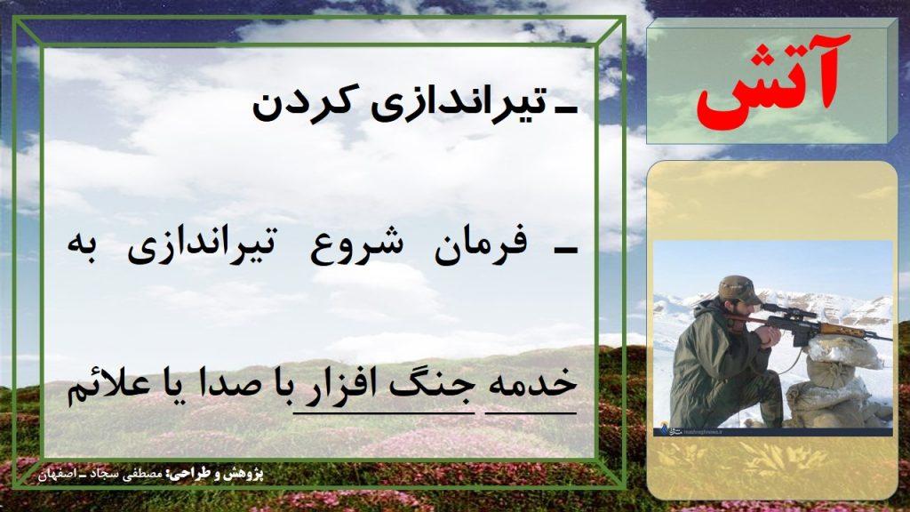 تصویر: http://sahebnews.ir/files/uploads/2016/06/112-1024x576.jpg