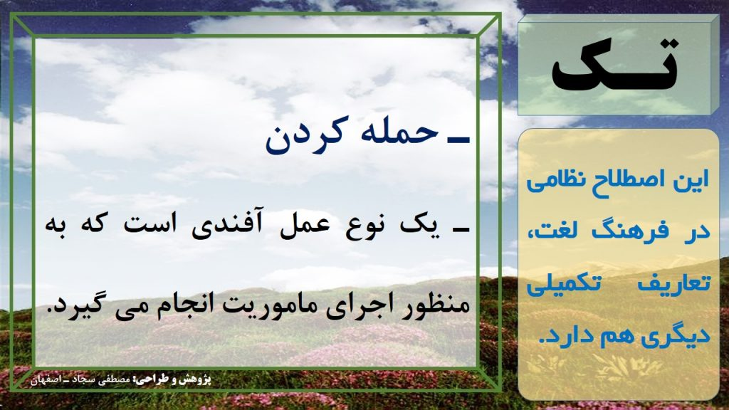 تصویر: http://sahebnews.ir/files/uploads/2016/06/160-1-1024x576.jpg