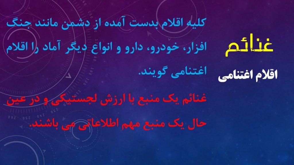 تصویر: http://sahebnews.ir/files/uploads/2016/06/213-1024x576.jpg