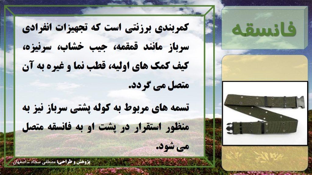 تصویر: http://sahebnews.ir/files/uploads/2016/06/216-1024x576.jpg