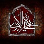 hazrate-khadije6