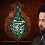 khadijeh-mosavi