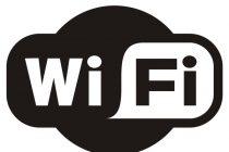 wifi2_rsz