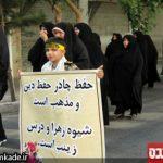 حجاب-خمینی-شهر