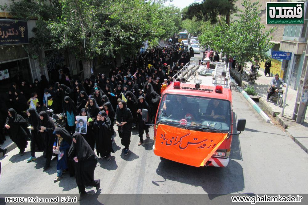 خمینی شهر راهپیمایی روز قدس   (1)