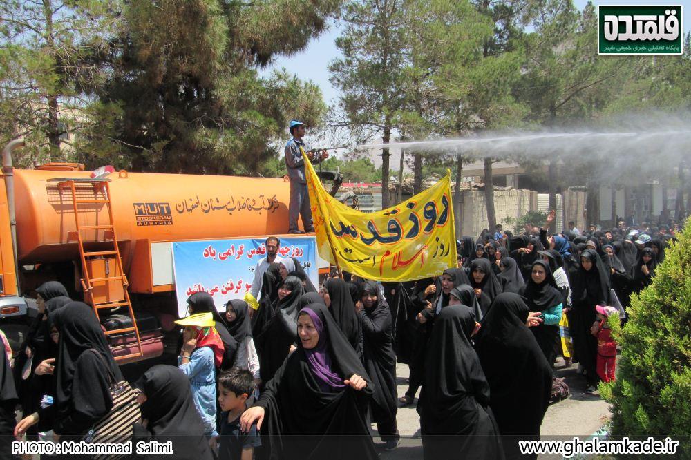 خمینی شهر راهپیمایی روز قدس   (12)