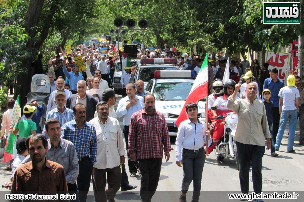 خمینی شهر راهپیمایی روز قدس   (13)