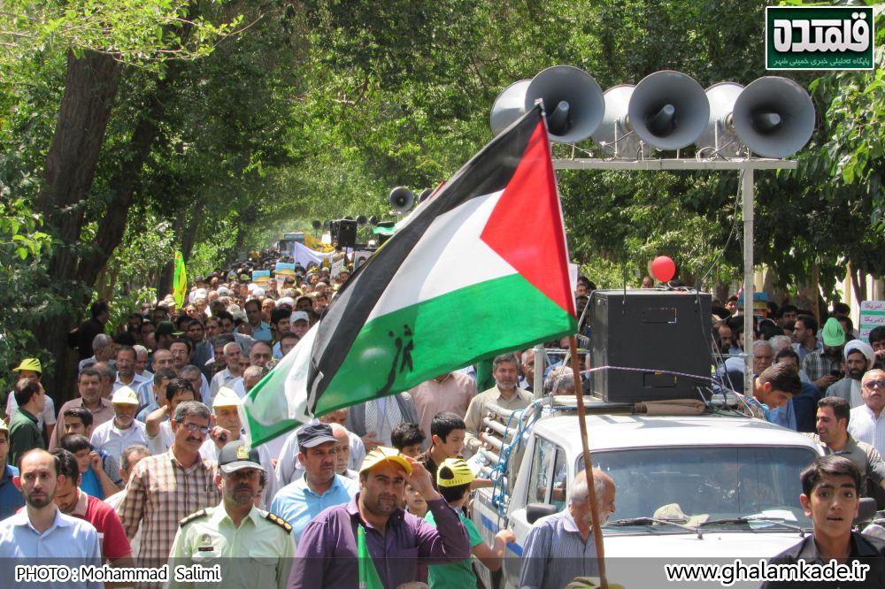 خمینی شهر راهپیمایی روز قدس   (14)