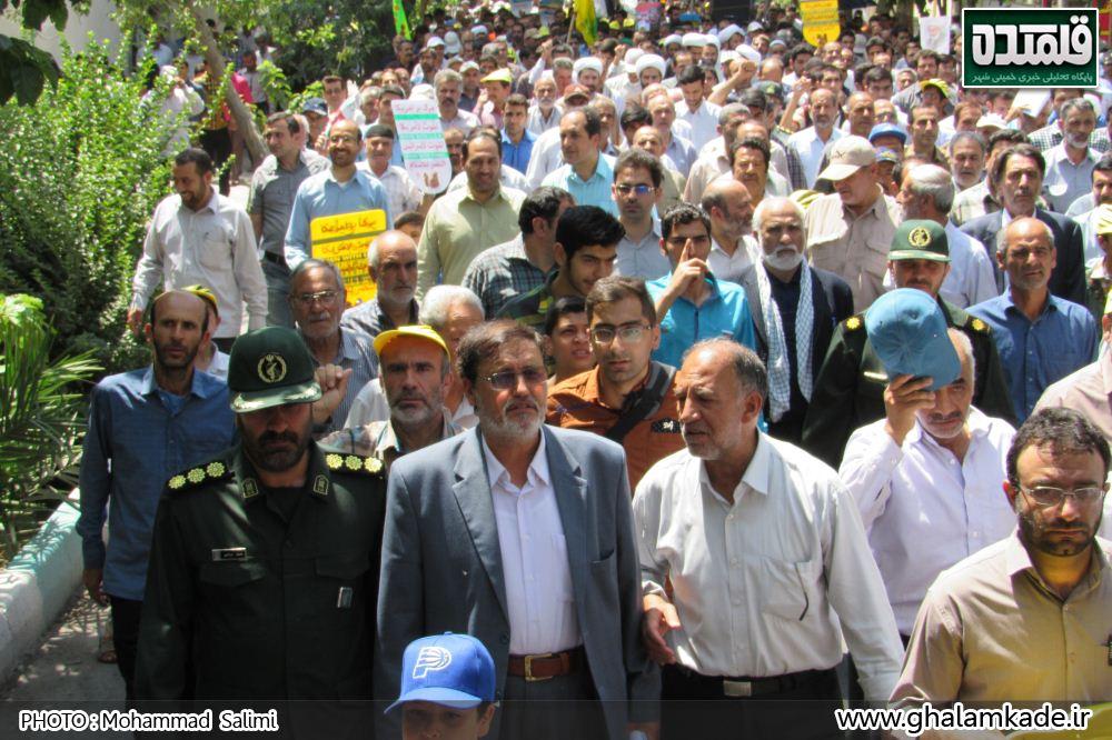 خمینی شهر راهپیمایی روز قدس   (16)