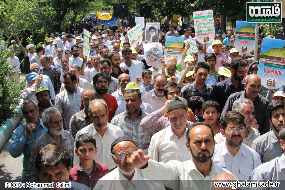 خمینی شهر راهپیمایی روز قدس   (17)