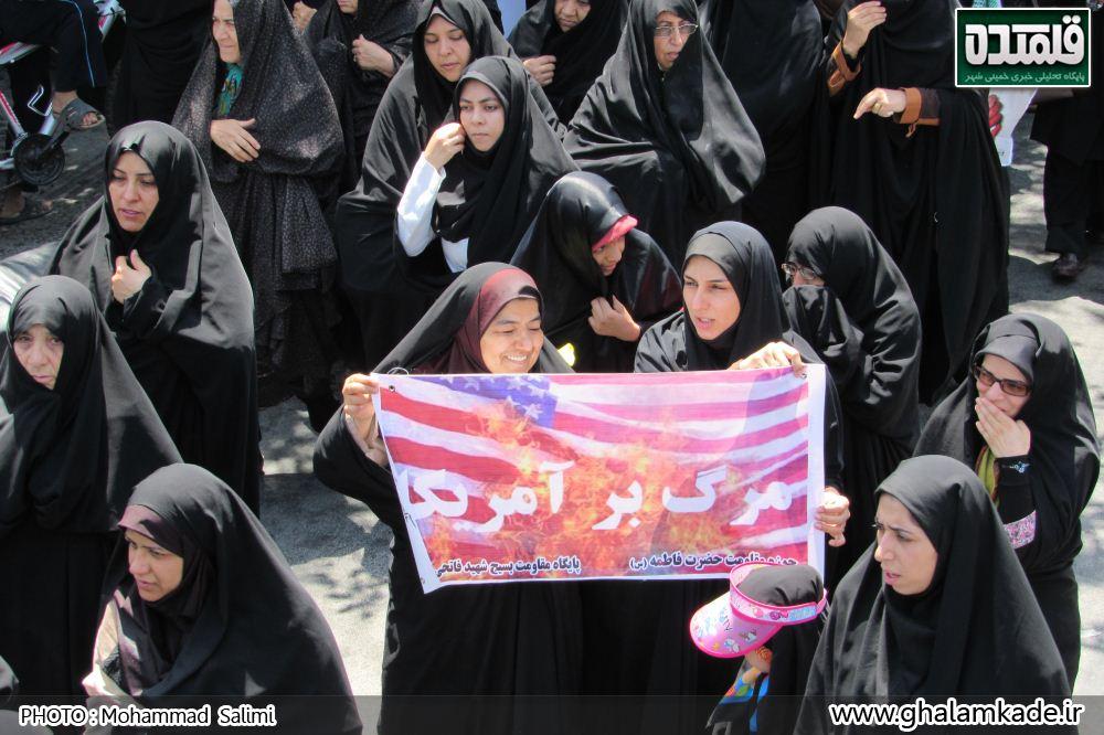 خمینی شهر راهپیمایی روز قدس   (2)