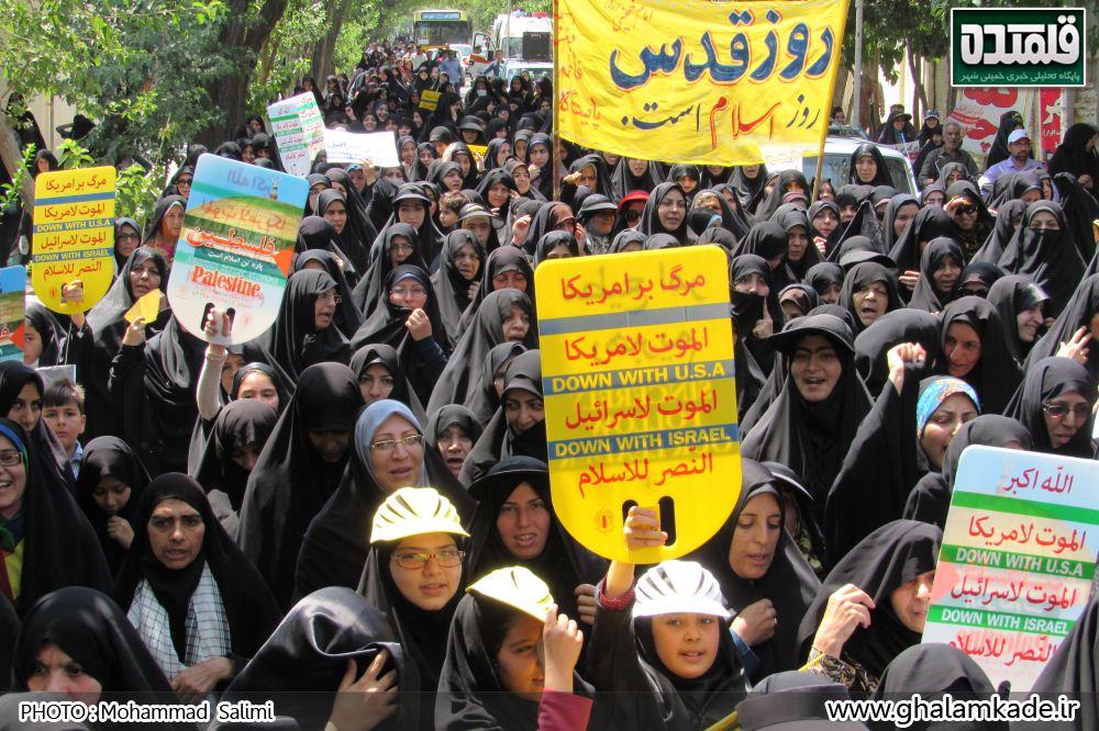 خمینی شهر راهپیمایی روز قدس   (21)