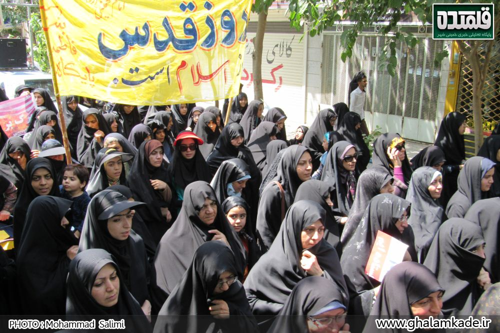 خمینی شهر راهپیمایی روز قدس   (22)