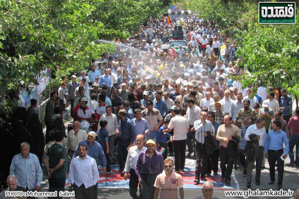 خمینی شهر راهپیمایی روز قدس   (25)