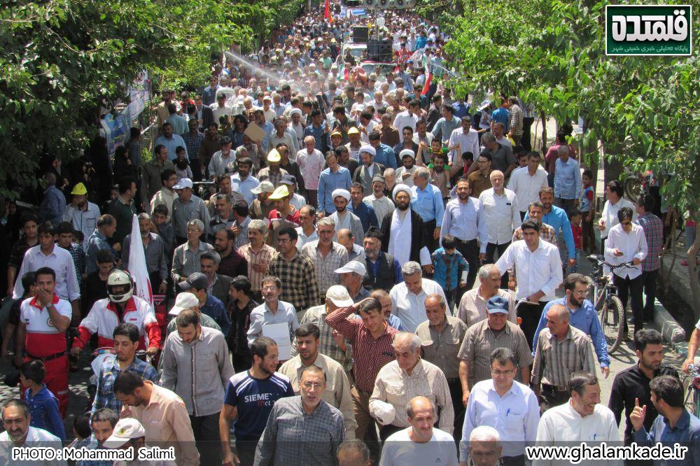 خمینی شهر راهپیمایی روز قدس   (26)