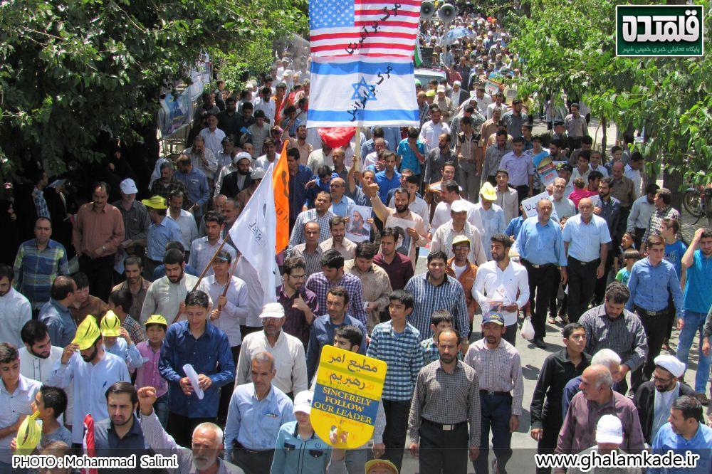 خمینی شهر راهپیمایی روز قدس   (28)