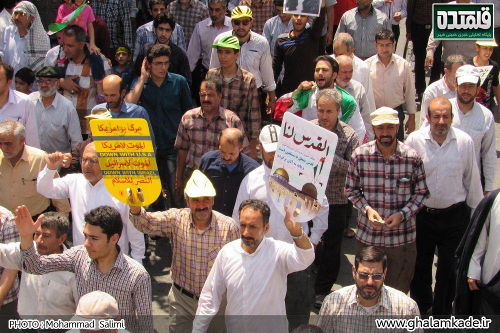 خمینی شهر راهپیمایی روز قدس   (30)