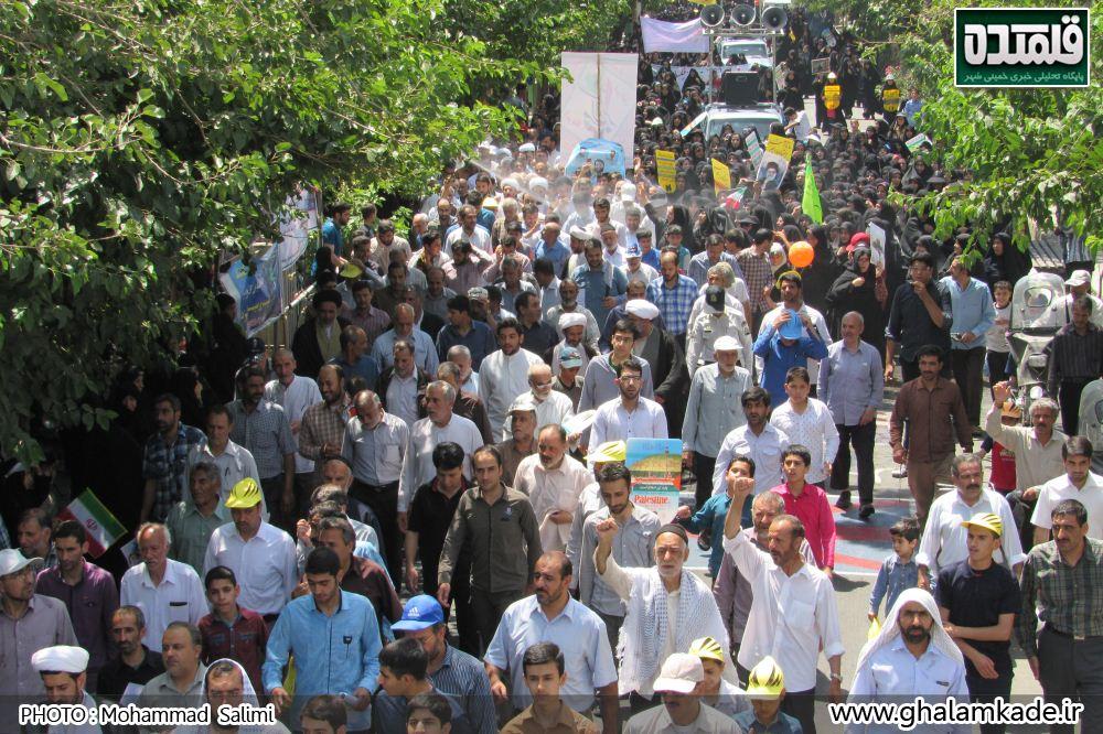 خمینی شهر راهپیمایی روز قدس   (31)