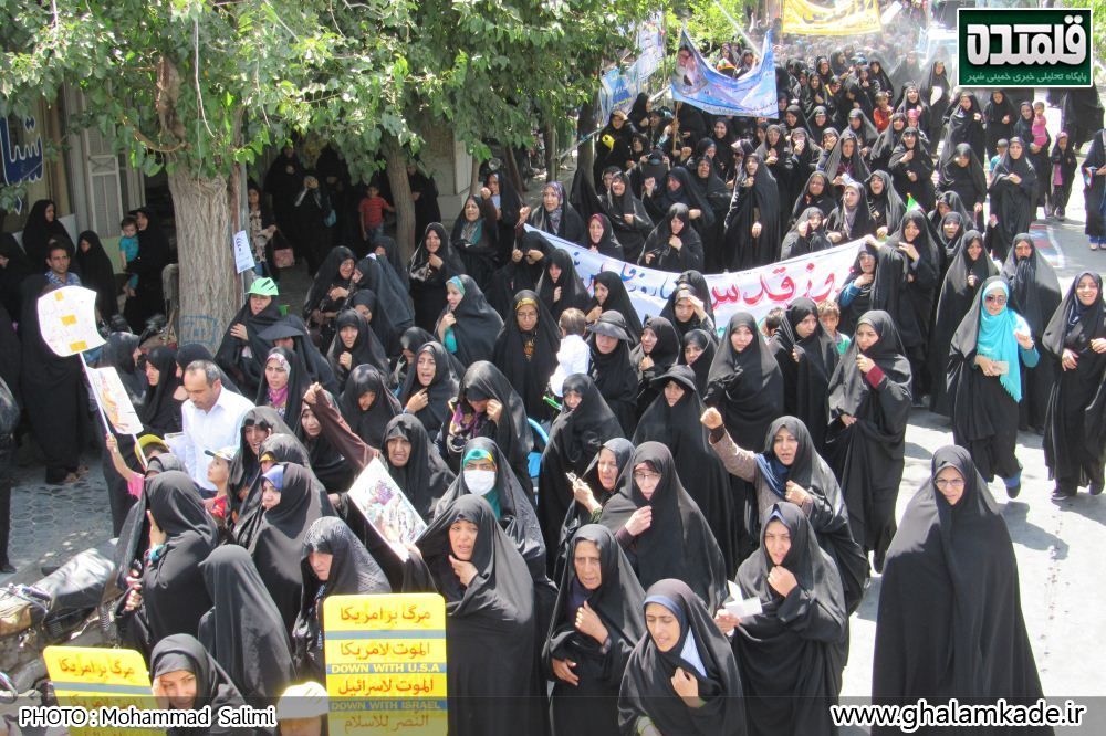 خمینی شهر راهپیمایی روز قدس   (33)