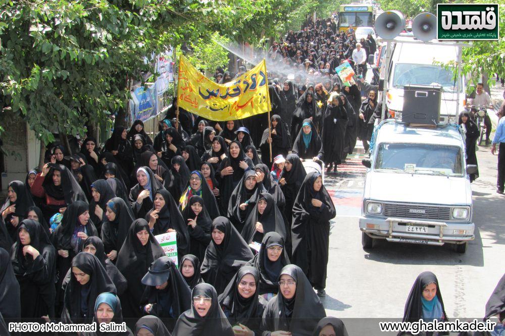 خمینی شهر راهپیمایی روز قدس   (34)