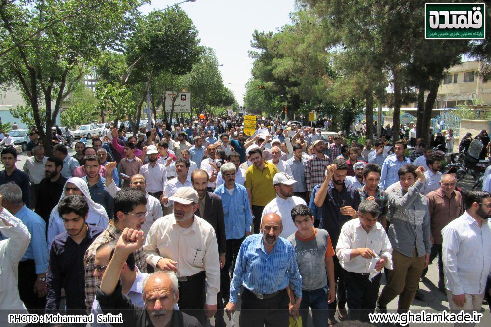 خمینی شهر راهپیمایی روز قدس   (5)