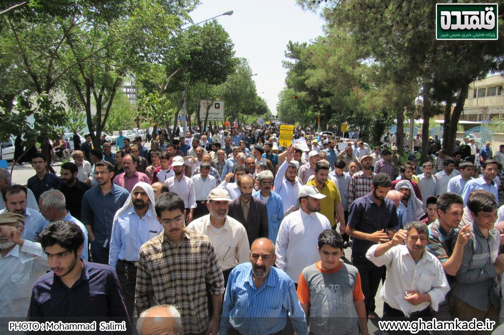 خمینی شهر راهپیمایی روز قدس   (6)