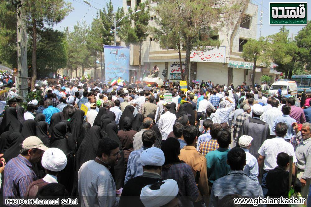 خمینی شهر راهپیمایی روز قدس   (7)