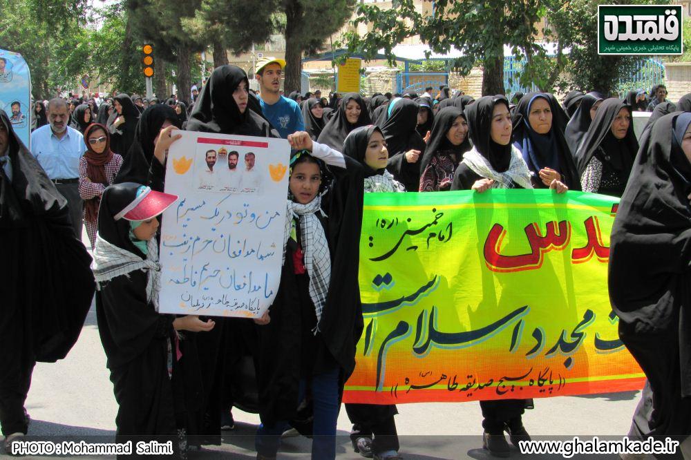 خمینی شهر راهپیمایی روز قدس   (8)