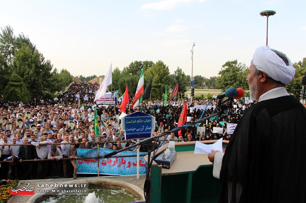 راهپیمایی حجاب و عفاف اصفهان (11)
