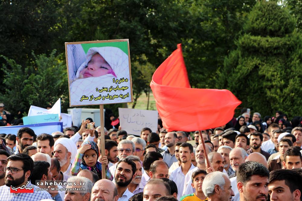 راهپیمایی حجاب و عفاف اصفهان (14)
