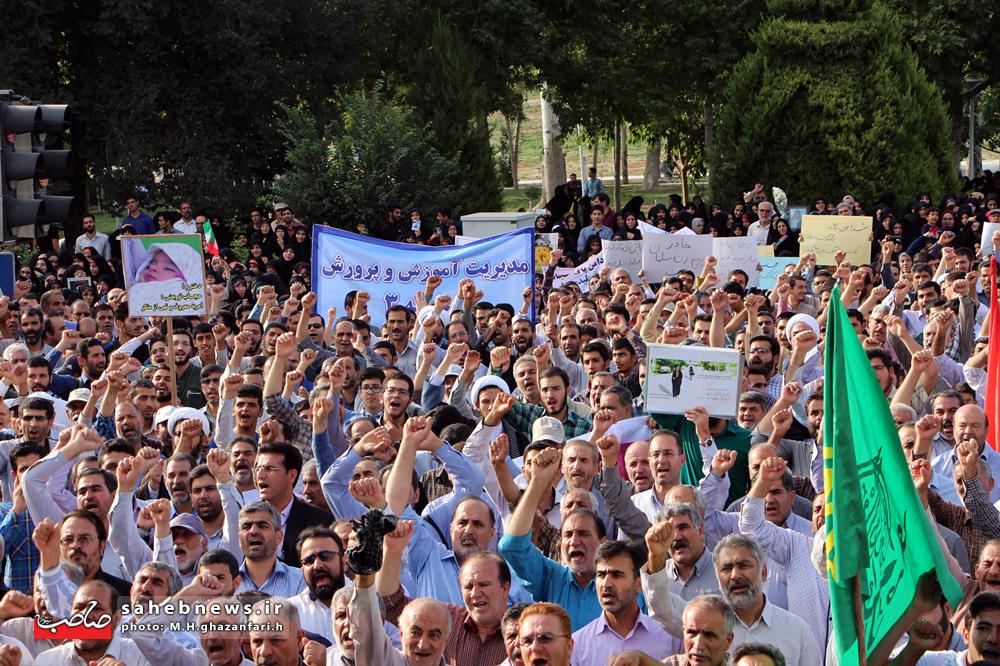 راهپیمایی حجاب و عفاف اصفهان (16)