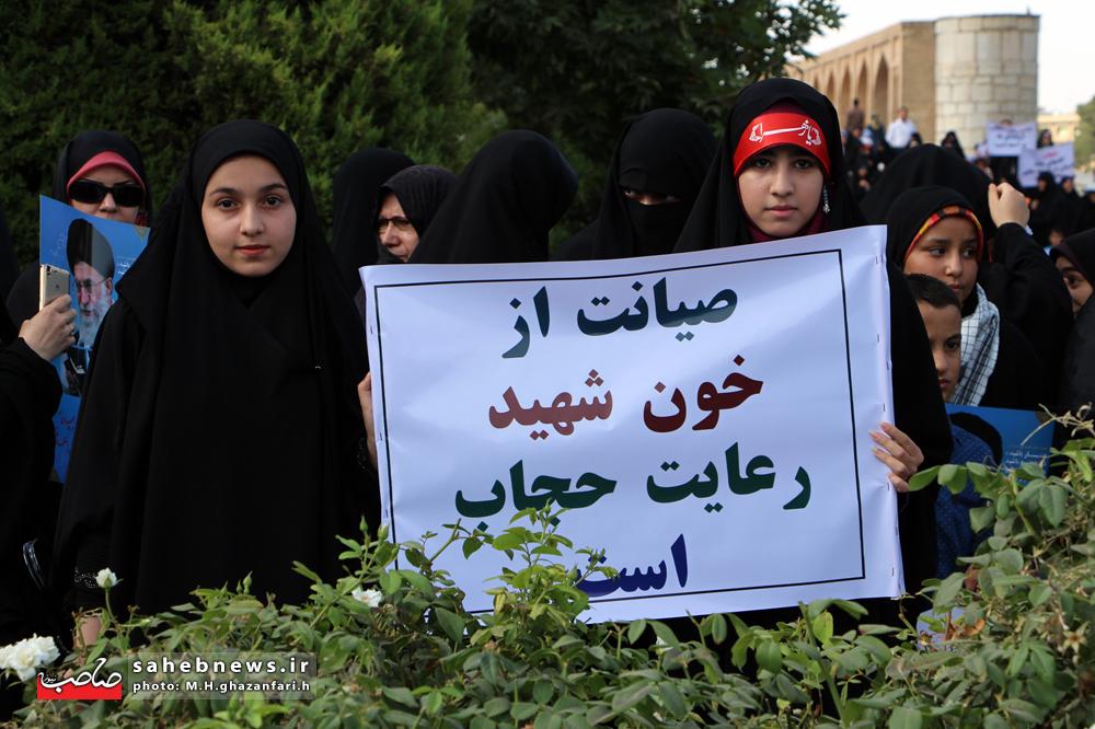 راهپیمایی حجاب و عفاف اصفهان (19)