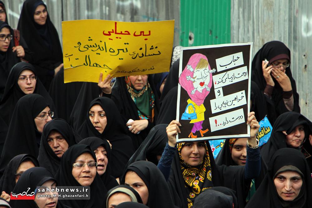 راهپیمایی حجاب و عفاف اصفهان (4)