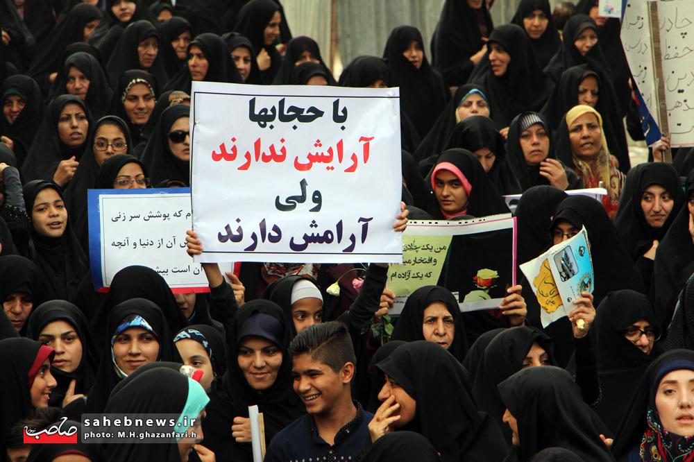 راهپیمایی حجاب و عفاف اصفهان (6) (1)