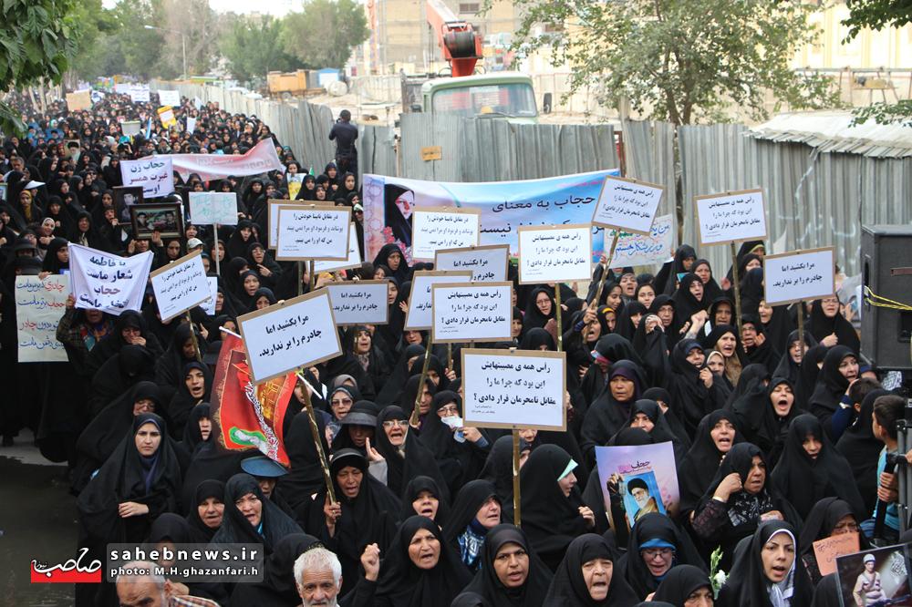 راهپیمایی حجاب و عفاف اصفهان (7)