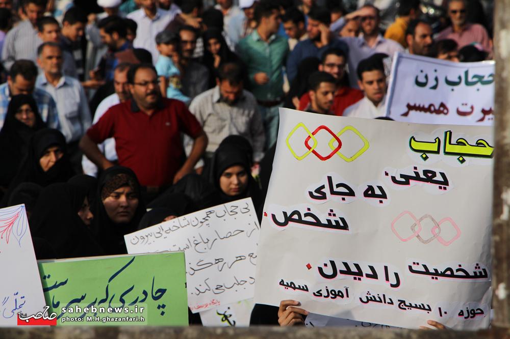 راهپیمایی حجاب و عفاف اصفهان (9)
