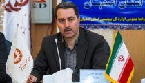 سعید صادقی مدیرکل سازمان بهزیستی استان اصفهان