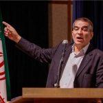 محسن کوهکن نماینده مردم لنجان در مجلس شورای اسلامی