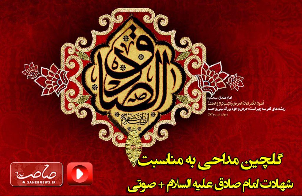 1_jafar