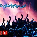 635943566212276867210249251_concert-crowd