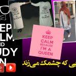 keep_calm_and_study_on_by_kennychau-d5l3fvm-613x1024