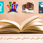 www-St-Takla-org___Book-01 copy