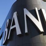 بانک خارجی