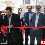 بهزیستی-خمینی-شهر
