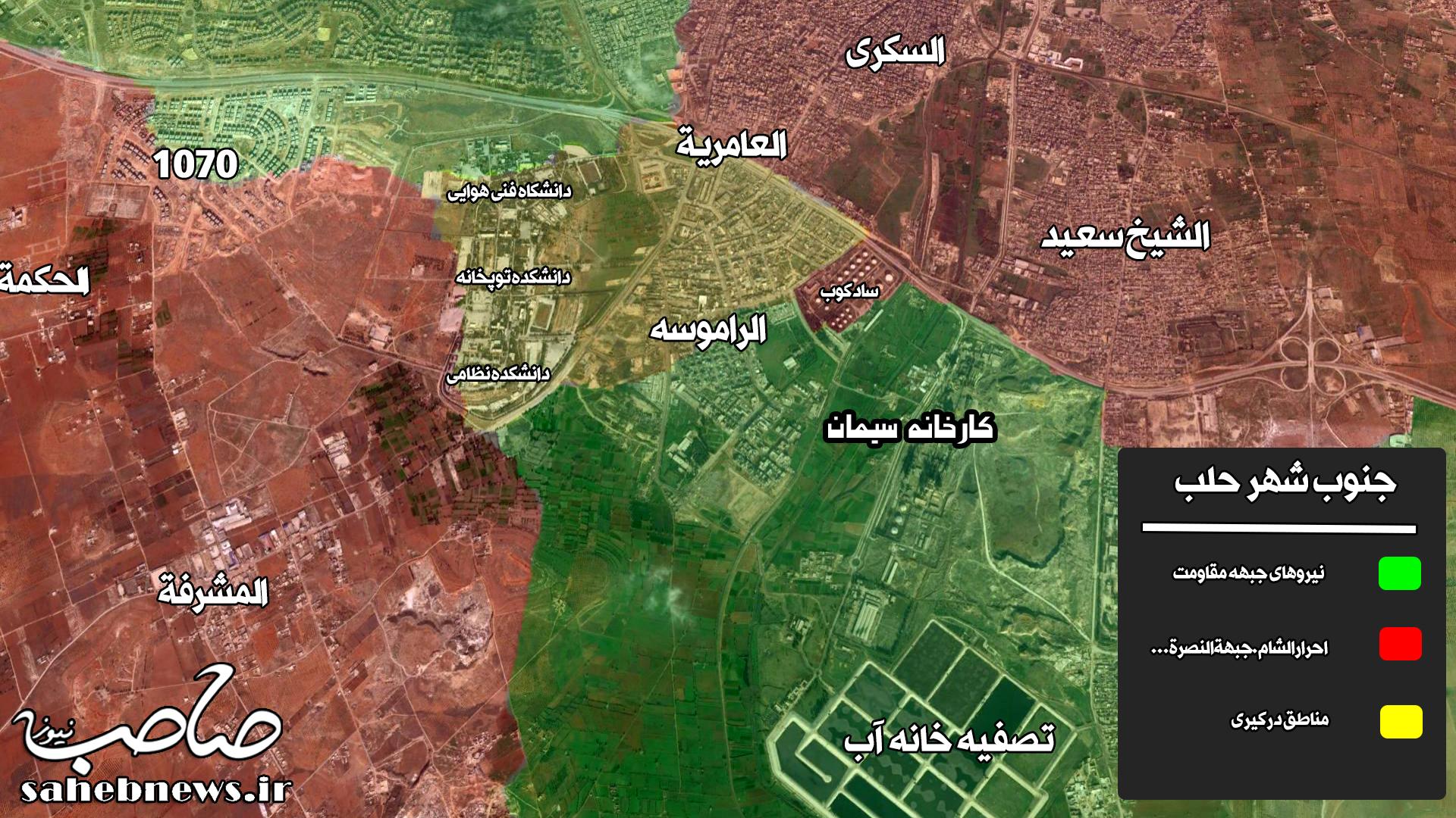 حلب122
